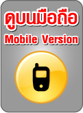 สอน solidworks mobile